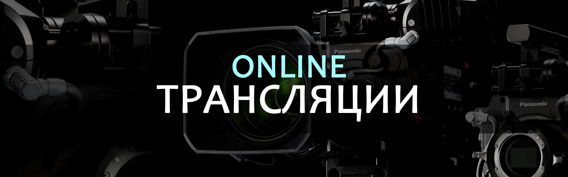 Видеооператор Днепр. Фото видеосъемка. Услуги видеооператора Днепропетровск. Аэросъемка.